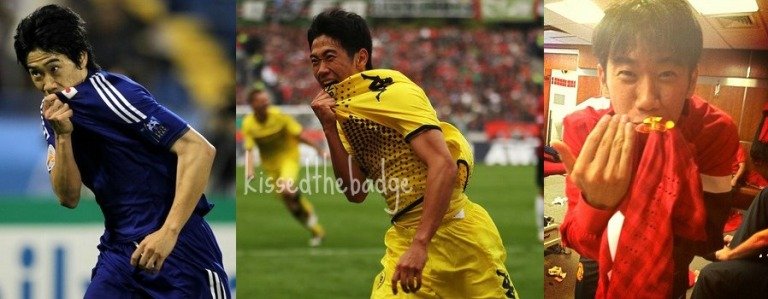kissthebadge_Kagawa3